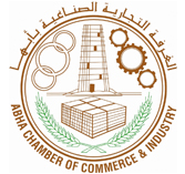 Abha Chamber of Commerce and Industry