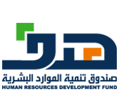 Human Resource Development Funds (HRDF)