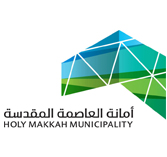 Municipality of Holy Makkah