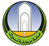 Municipality of Tabuk