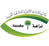 Nazaha - National Anti-Corruption Commission