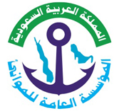 Saudi Ports Authority