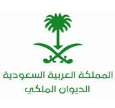 MODA (Saudi Military Survey Authority)