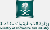 Ministry of Commerce and Industry (MOCI)